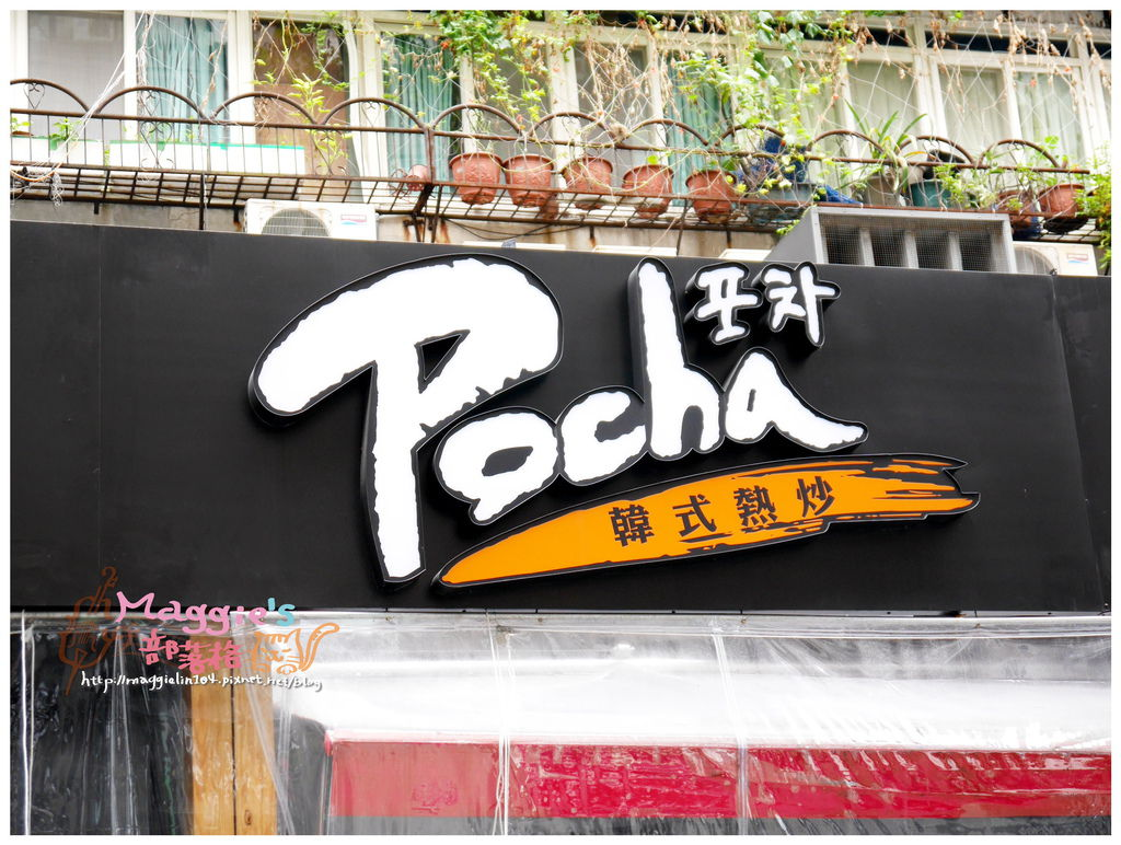 POCHA (2).JPG