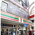 天嬌美容 美睫 (1).JPG