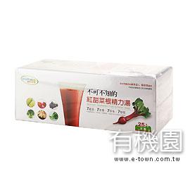 紅甜菜根精力湯