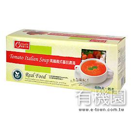 高纖義式蕃茄濃湯.jpg