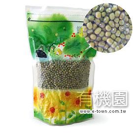綠豆種子.jpg