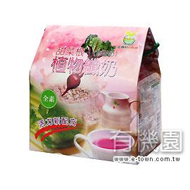 甜菜根植物纖奶(禮盒).jpg