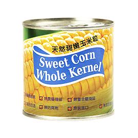 天然甜嫩玉米粒.jpg