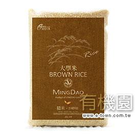 大學生態米-糙米.jpg