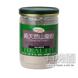 純天然山藥粉