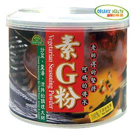 素G粉(小).jpg