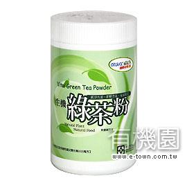 生機綠茶粉-罐裝