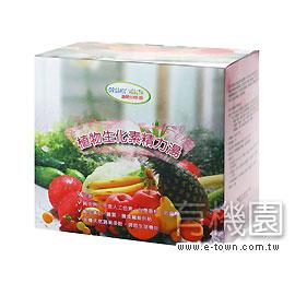 植物生化素精力湯
