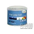 生機湖鹽.jpg