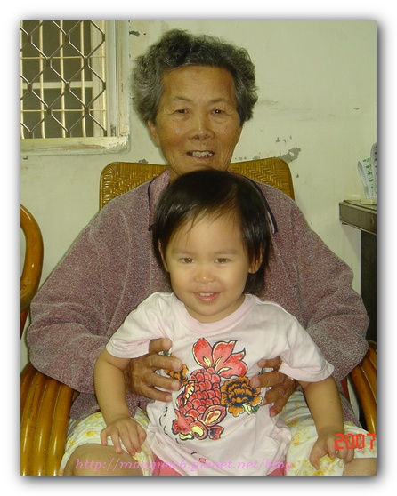 Minnie&GrandMom