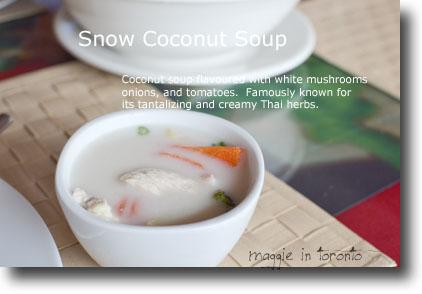 泰式香茅湯