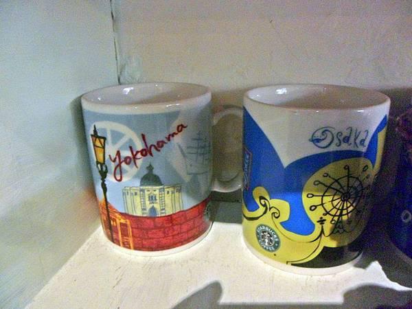 日本城市杯.JPG
