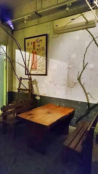 口舍土也方-客座椅.jpg