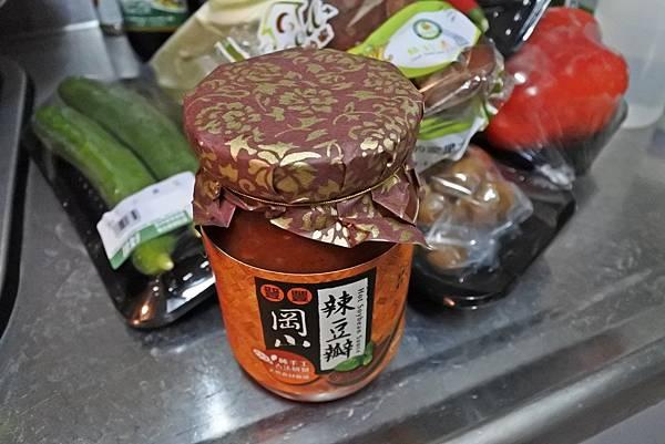 豆瓣魚材料.JPG