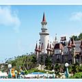 遠雄海洋公園1
