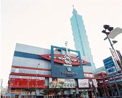 台北信義威秀影城