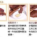 王品集團系列餐券