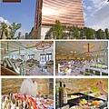 台中林酒店LV百匯平日午餐券