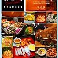 泰市場平日雙人自助午或晚餐券