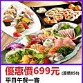 台北凱撒大飯店Checkers自助餐廳