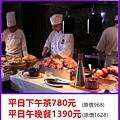 台北君悅酒店凱菲屋平日優惠餐券