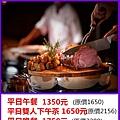 美福大飯店-彩匯自助餐