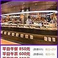 漢來海港台北