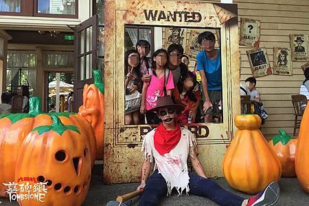 六福村主題遊樂園8