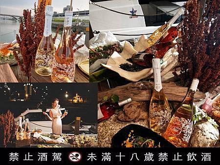 第二屆 TYNC台北時尚遊艇之夜