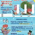 愛麗絲夢遊冰雕仙境戲雪樂園~套票499元