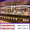 漢來海港自助餐廳(台北敦化店、天母店)平日餐券優惠價