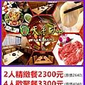 天香回味鍋物南京總店