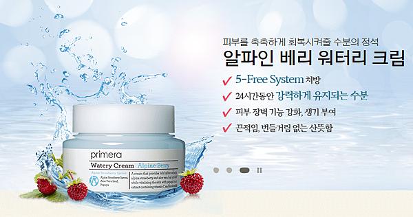 watery cream
