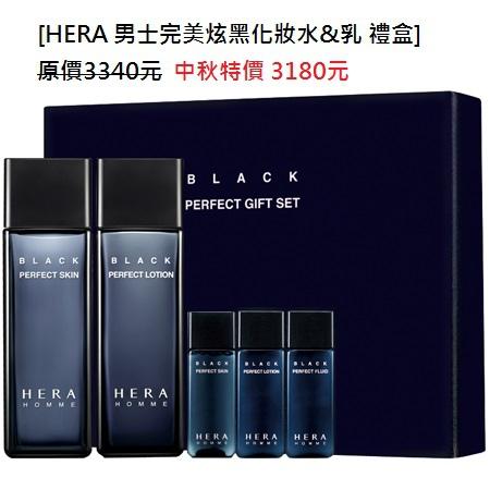 hera homme black