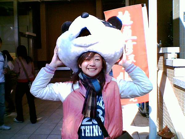 熊貓ㄇㄟ ㄇㄟㄇㄟ 可愛說