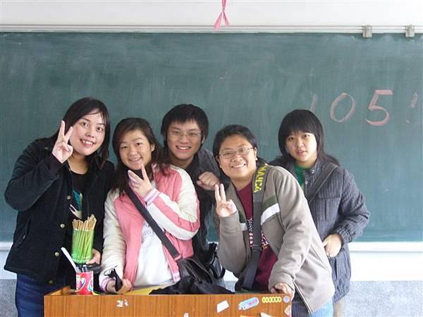 105教室唷