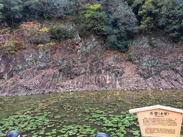 IMG_042赤壁.jpg