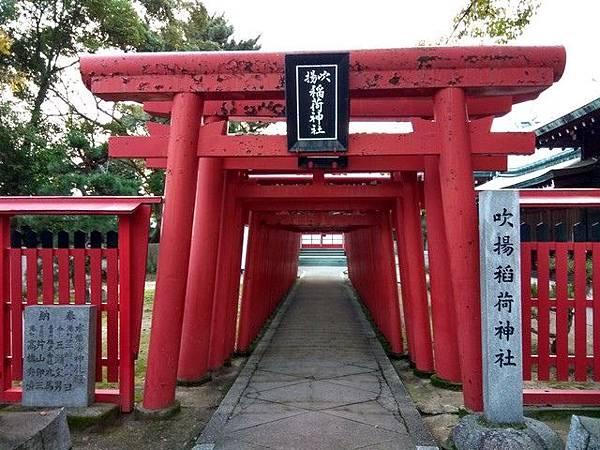 IMG_040吹揚稻荷神社.jpg