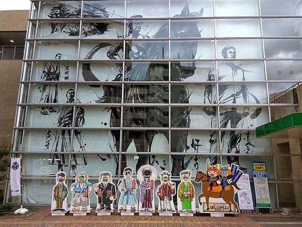 IMG_007松山城登山纜車站.jpg