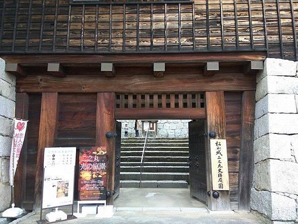 IMG_033二之丸史蹟庭園.jpg