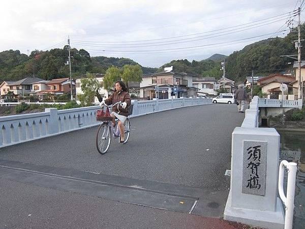 IMG_032須賀橋.jpg