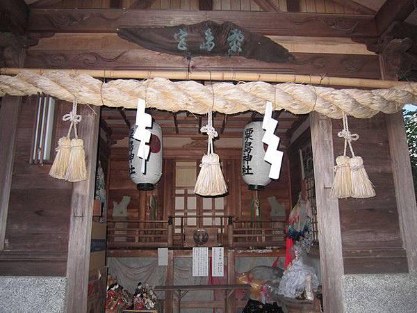 IMG_038粟島神社.jpg