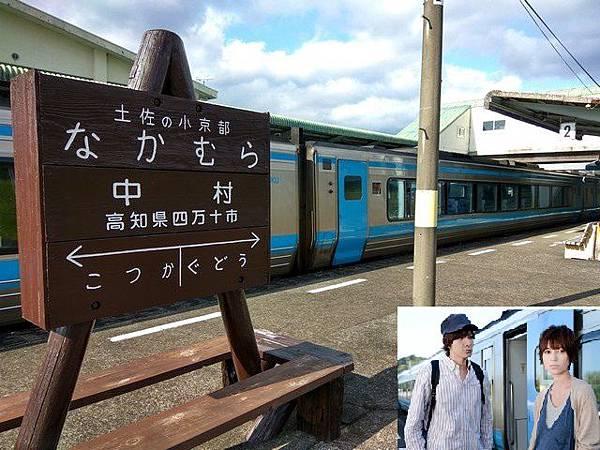 IMG_002中村.jpg