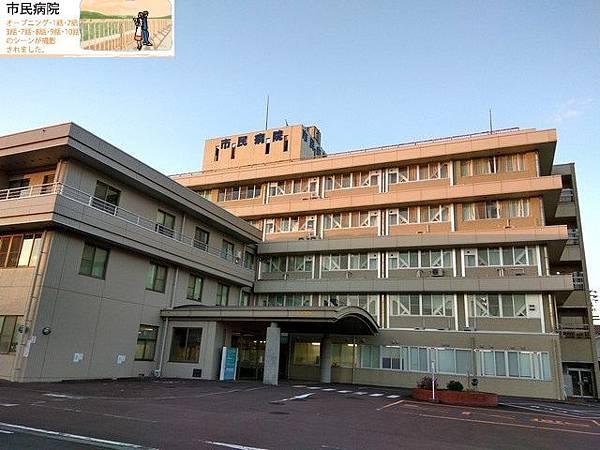 IMG_006市民病院.jpg