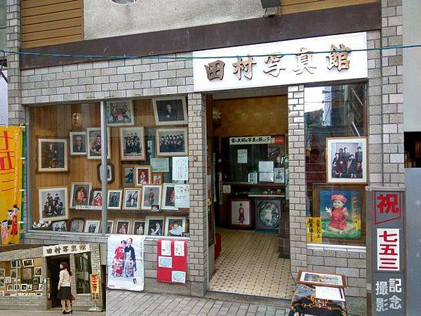 IMG_019田村寫真館.jpg