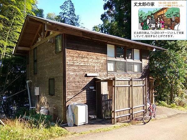 IMG_037丈太郎的家.jpg