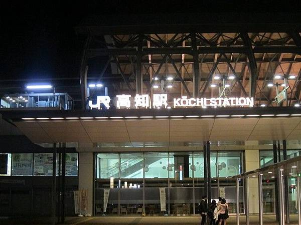 IMG_001高知駅.jpg