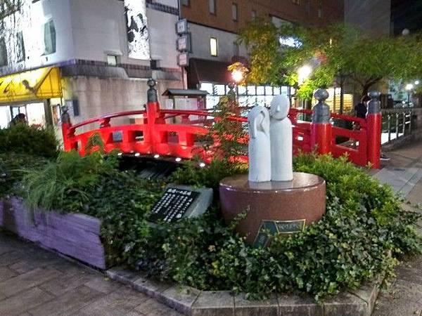 IMG_007播磨屋橋.jpg