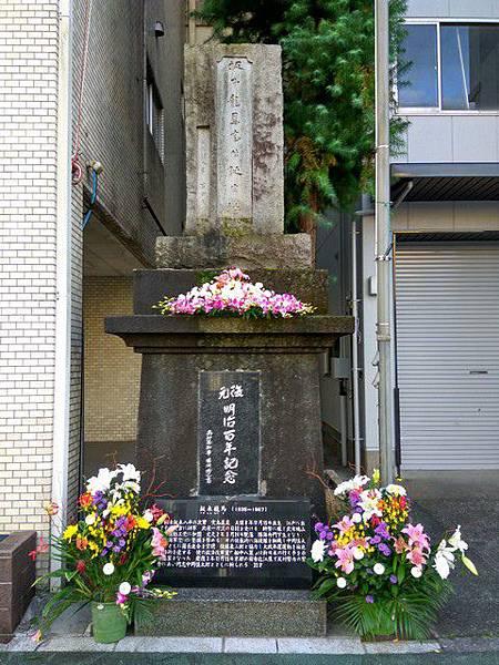 IMG_030坂本龍馬紀念碑.jpg