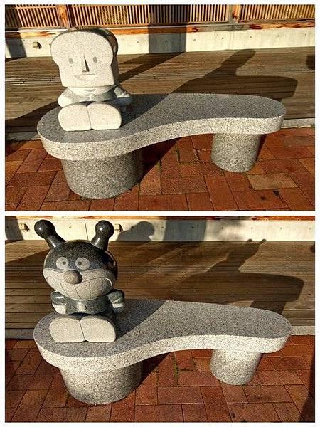 IMG_039麵包超人石椅.jpg